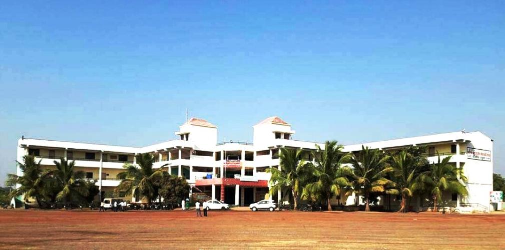 Sri Ram College Atpadi