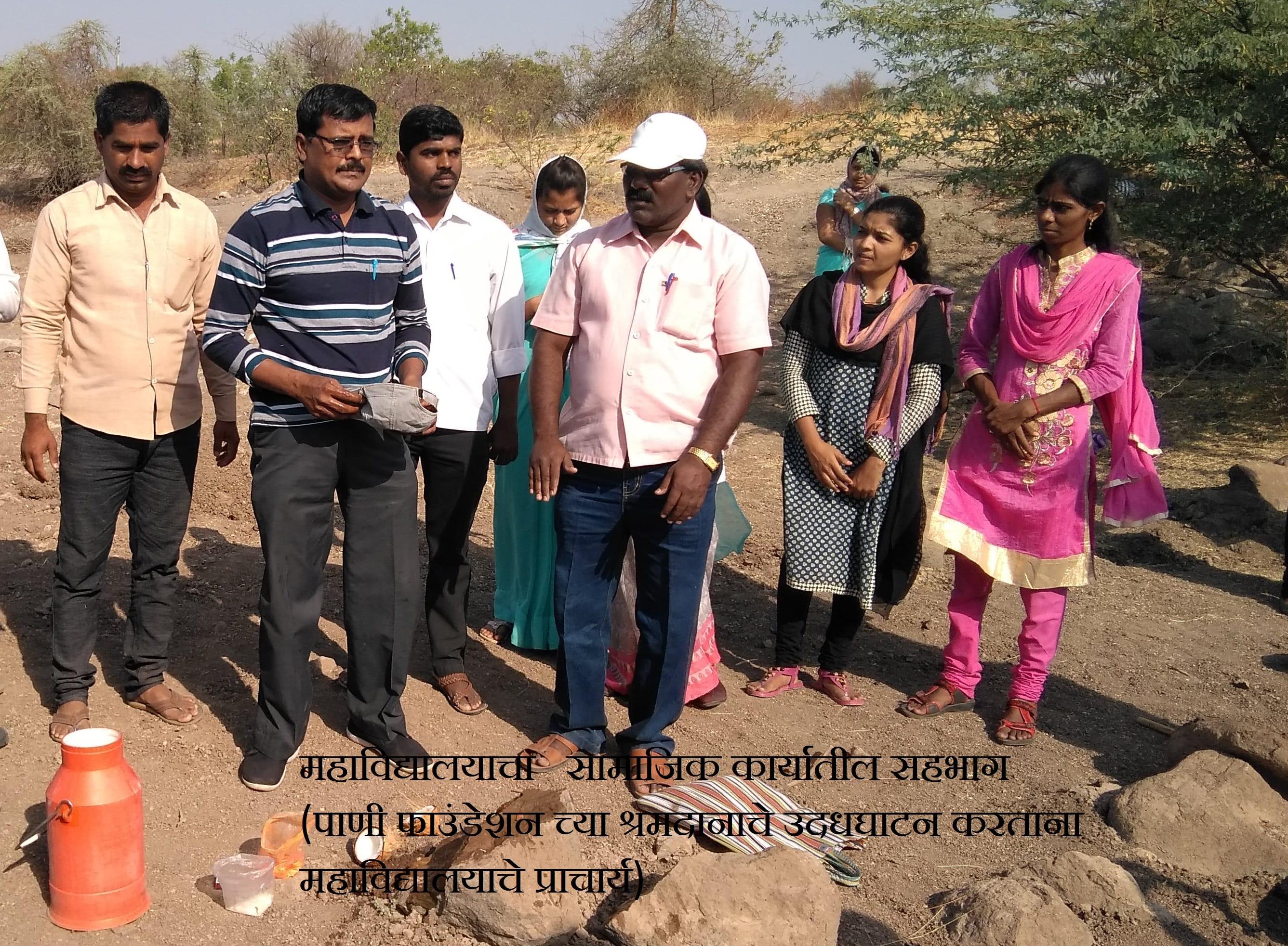 Paani Foundation ceremony